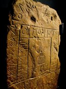 "The warrior Stela with Tartessian inscription ""Abóboda I"" from near Almdovar, Portugal, Early Iron Age (750-400 BC)"